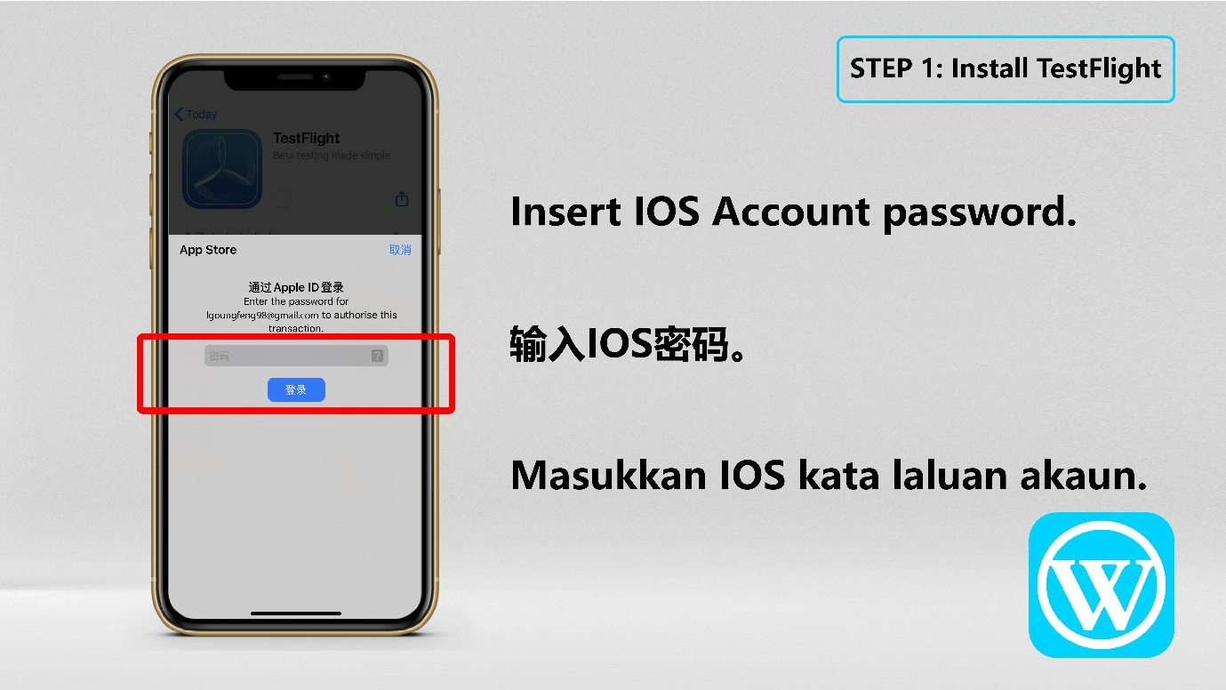 How to download Winbox Malaysia on IOS - Step 1