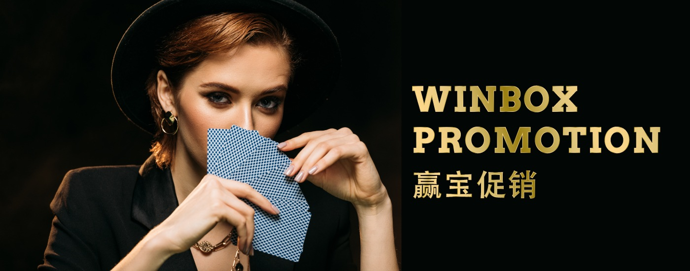 Winbox Malaysia promotion banner