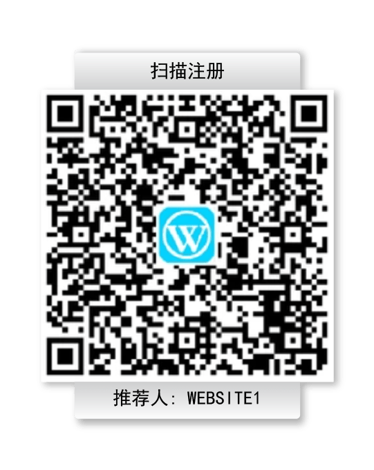 Referrer ID for Winbox - CN